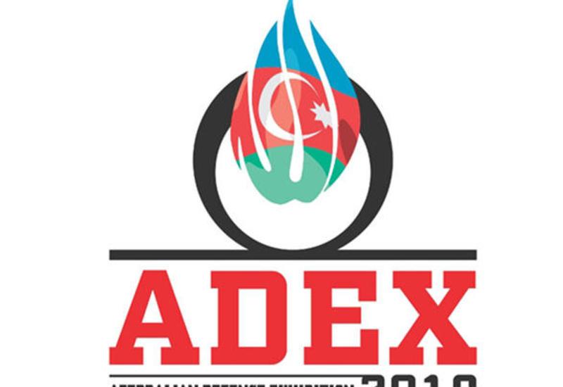 """В Баку пройдет международная оборонная выставка """"ADEX-2018"""""""