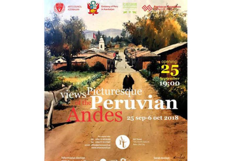 В Баку пройдут персональные выставки художников из Перу