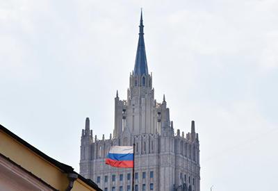 МИД РФ направил ноту протеста США