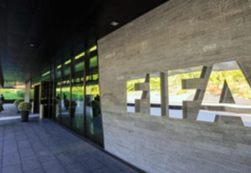 ФИФА наказала четыре клуба