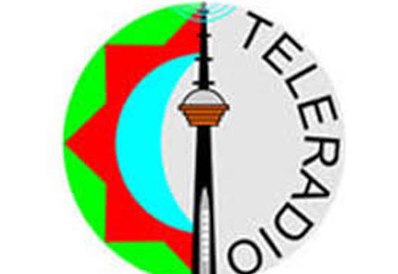 Новое назначение в структурном подразделении минсвязи Азербайджана