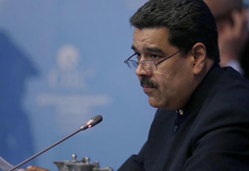Мадуро объявил стоимость венесуэльской криптовалюты