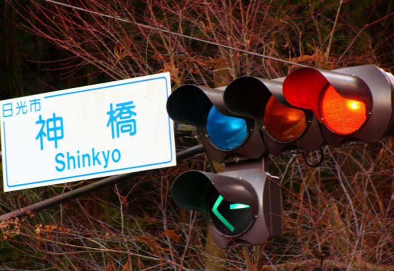 Почему уяпонских светофоров синий сигнал вместо зеленого