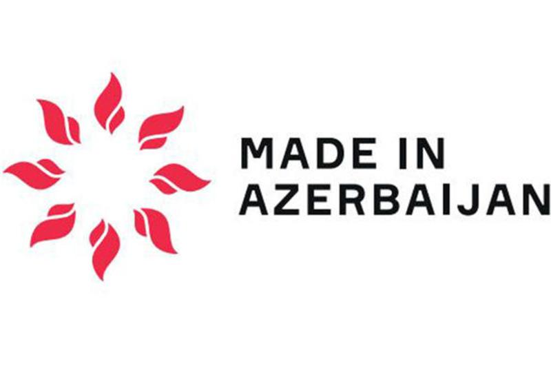 Бренд Made in Azerbaijan значительно нарастит присутствие в Китае