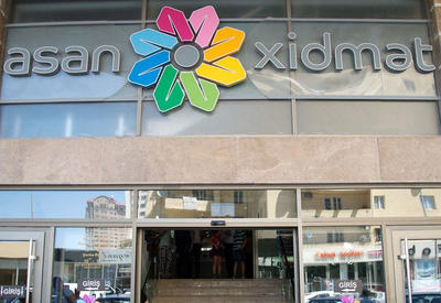 Центры ASAN xidmət и ASAN Kommunal не будут работать два дня