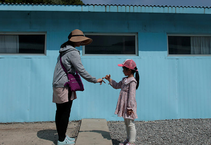 """В КНДР встретятся семьи, разделенные Корейской войной <span class=""""color_red"""">- ВИДЕО</span>"""