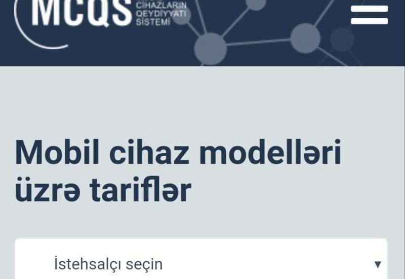Расчет пошлин на импортируемые в Азербайджан телефоны стал доступен онлайн