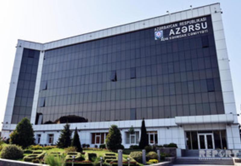 """""""Азерсу"""" перейдет на усиленный режим работы"""