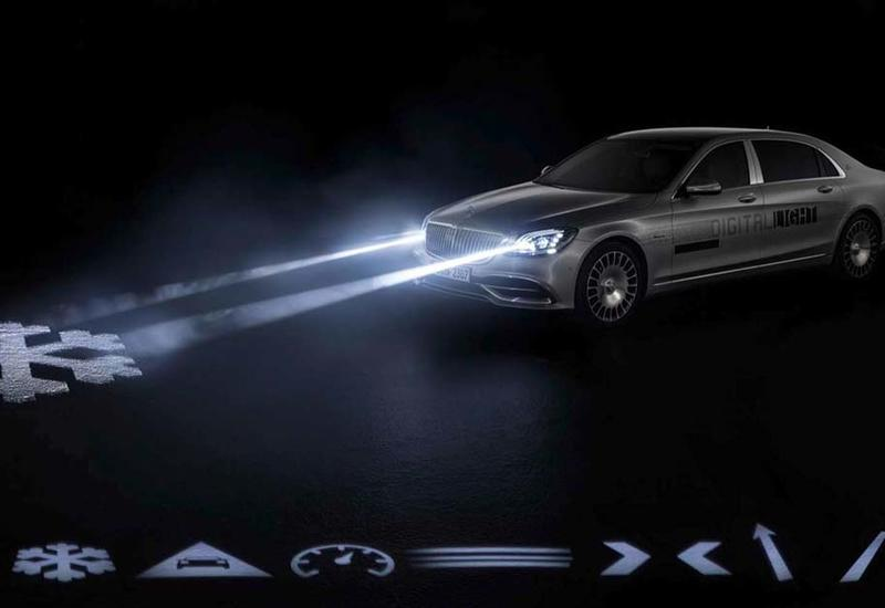 "Mercedes-Benz научил головную оптику разговаривать <span class=""color_red"">- ФОТО</span>"
