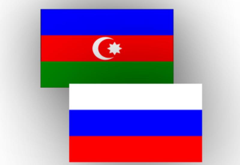 Азербайджан и Россия активно сотрудничают во всех сферах