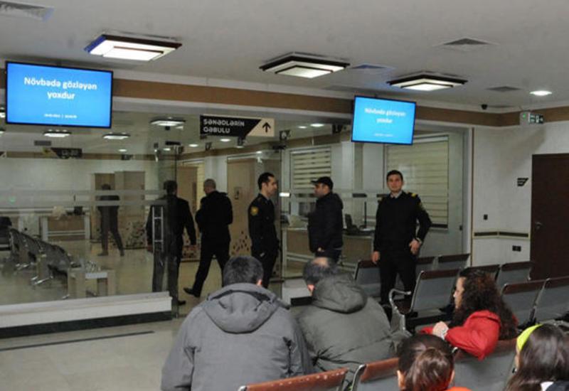 Паспортное управление МВД Азербайджана в праздник будет работать в штатном режиме