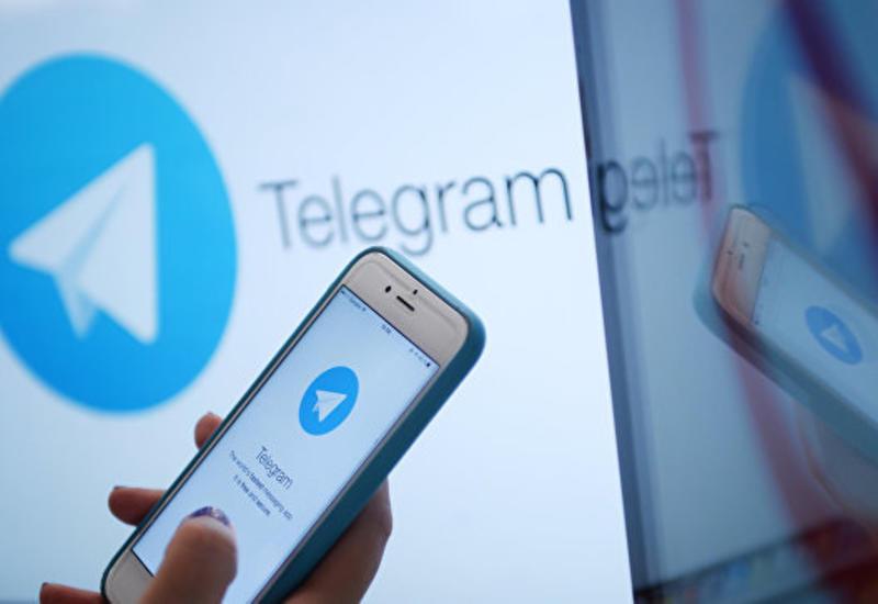 Telegram поменял политику конфиденциальности из-за спора с ФСБ