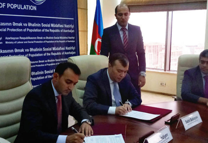 Минтруда и Госагентство по оказанию услуг гражданам Азербайджана подписали меморандум