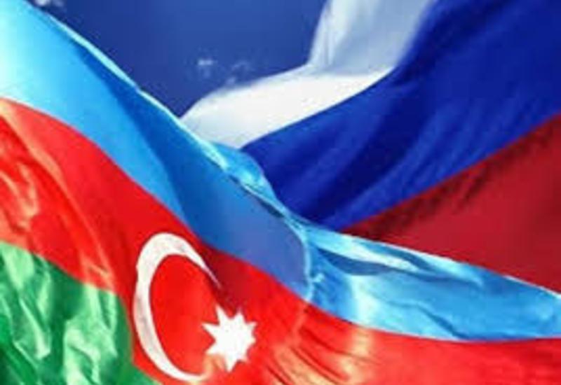Россия заинтересована в развитии всего комплекса связей с Азербайджаном