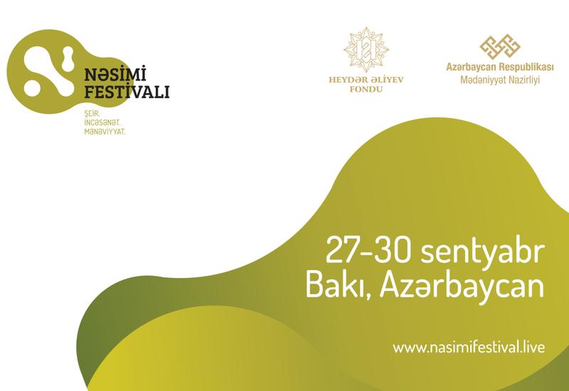 Благодаря Фестивалю Насими, Баку станет центром поиска духовности через искусство и поэзию