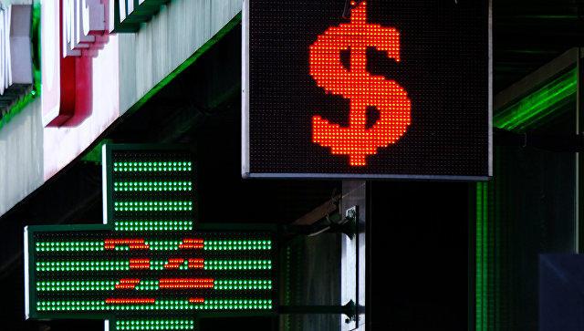 Японский банк предсказал валютный кризис в7 развивающихся государствах и РФ