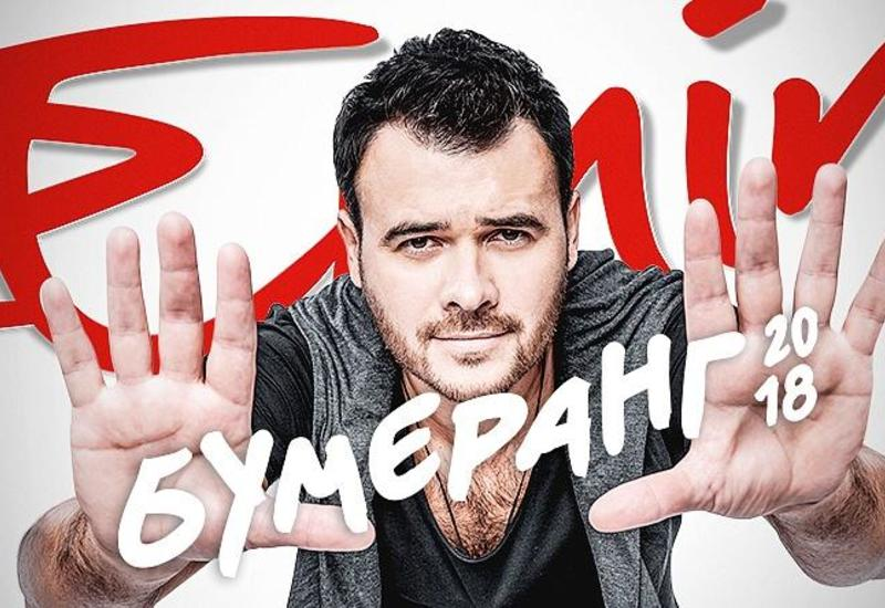 EMIN выступит с сольным концертом в Баку