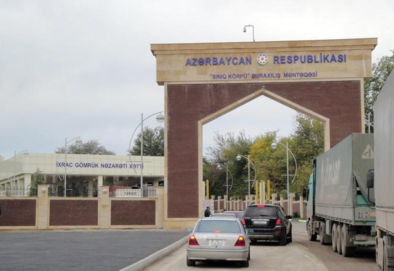На азербайджано-грузинской границе откроется Центр упрощения торговли