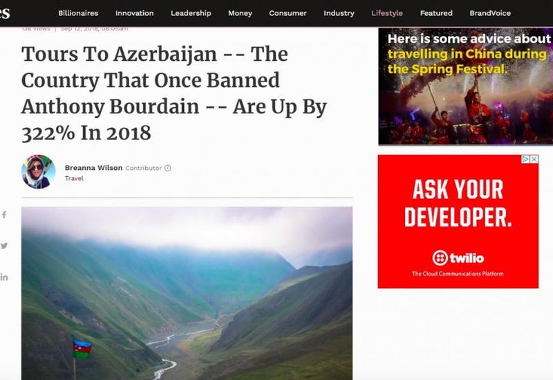 В журнале Forbes опубликована статья о развивающейся туристической индустрии Азербайджана