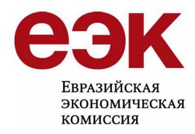 "Армяне подставили ЕАЭС - грубая провокация против Азербайджана <span class=""color_red"">- ПОДРОБНОСТИ - ФОТО</span>"