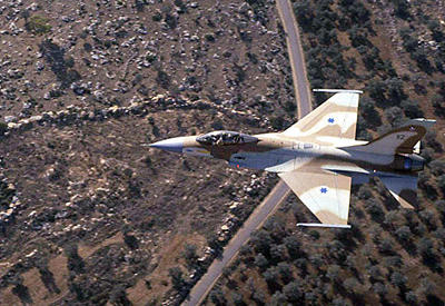 Израиль возложил вину за сбитый Ил-20 на Сирию, Иран и «Хезболлу»