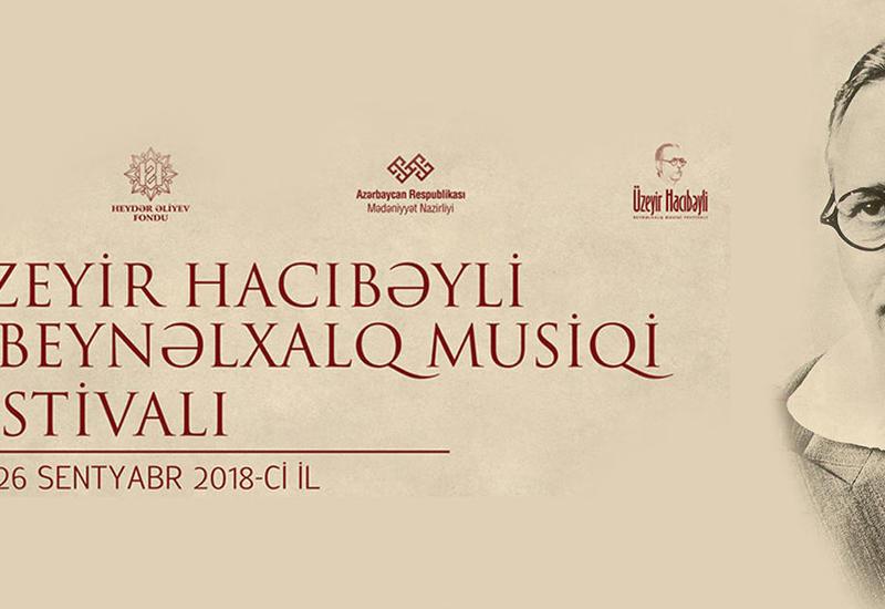 Союз композиторов проведет ряд мероприятий в рамках Фестиваля им.Уз.Гаджибейли