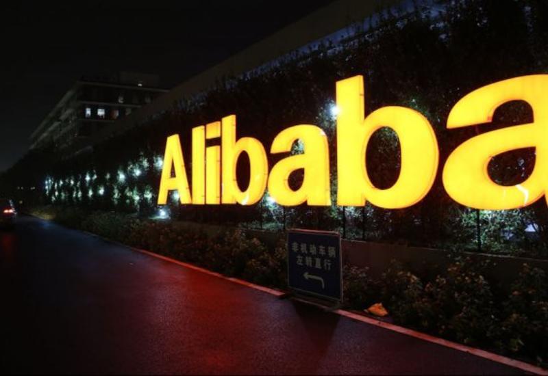 Alibaba создаст предприятие по выпуску чипов и квантовых процессоров