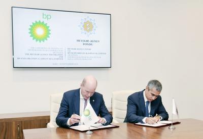 """Фонд Гейдара Алиева и BP подписали меморандум о сотрудничестве по реализации совместных проектов <span class=""""color_red"""">- ФОТО</span>"""