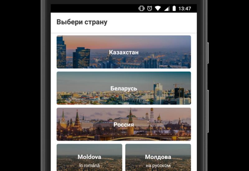 Новостройки Flatfy.az — запускает мобильное приложение в Азербайджане!