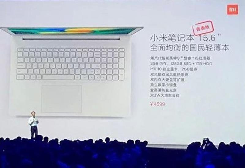 Xiaomi выпустила свой самый дешевый ноутбук