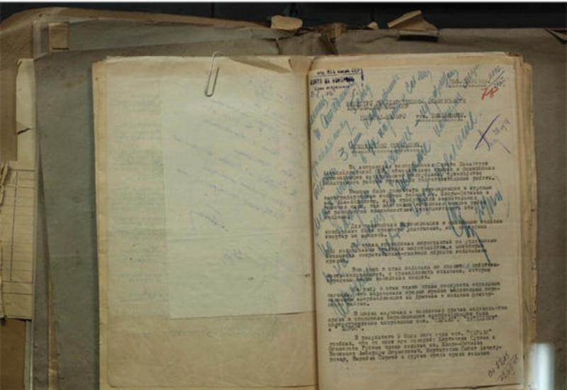 СГБ Азербайджана обнародовала архивные документы, свидетельствующие о терактах армянских дашнакских сил