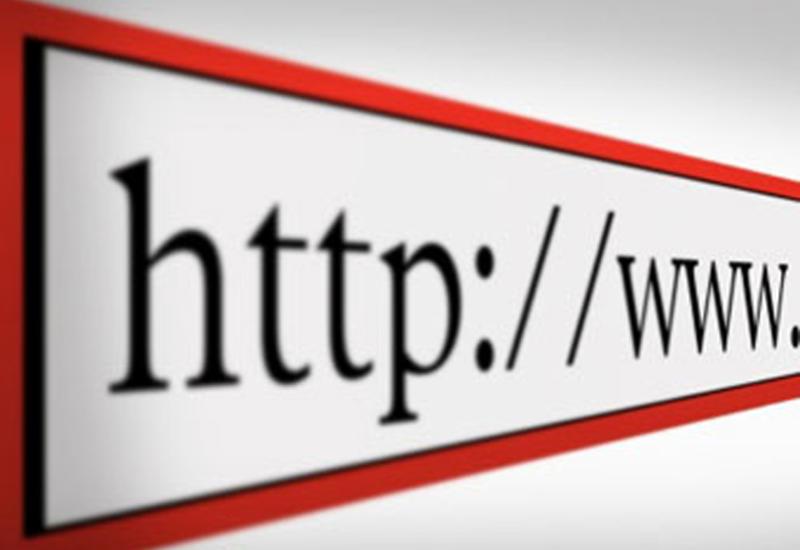 В Азербайджане презентован интернет-портал