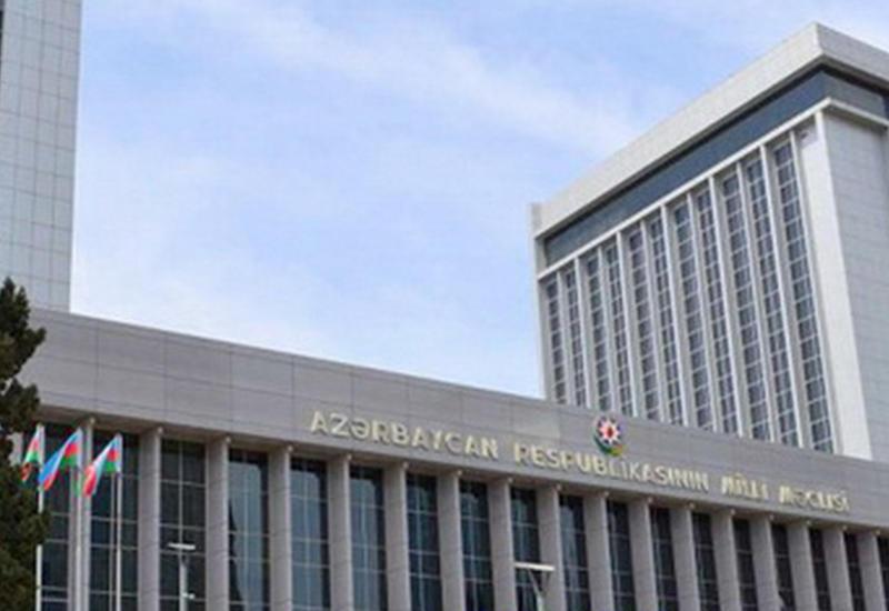 Парламент независимого Азербайджана свято бережет и обогащает исторические традиции