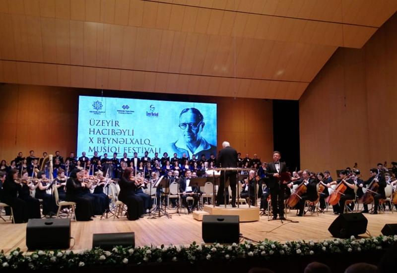Во Дворце Гейдара Алиева состоялся творческий вечер Мурада Кажлаева
