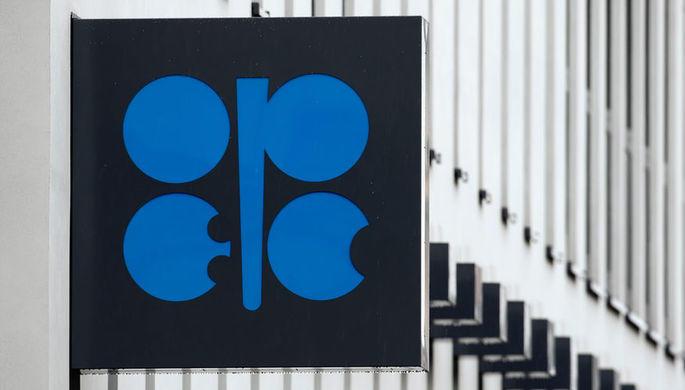 ОПЕК исоюзники хотят перекачивать больше нефти