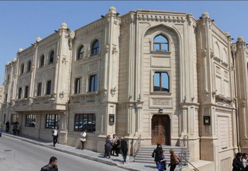 УМК о закрытии Бакинского исламского университета