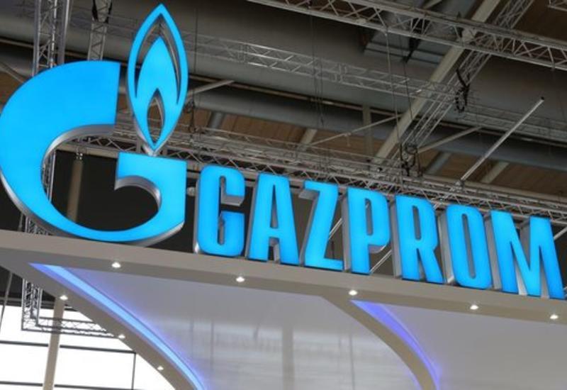 """""""Газпром"""" рухнул с первого места мирового рейтинга энергокомпаний"""
