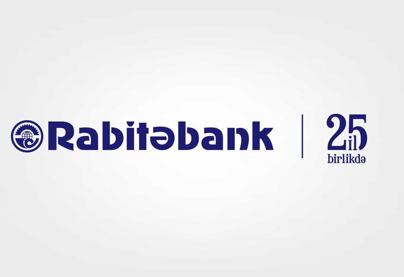 Рабитабанк будет предоставлять льготные кредиты в манатах для владельцев бизнеса