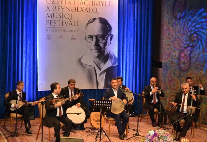 """В Центре мугама состоялся прекрасный концерт """"Şur dünyası"""" <span class=""""color_red"""">- ФОТО</span>"""