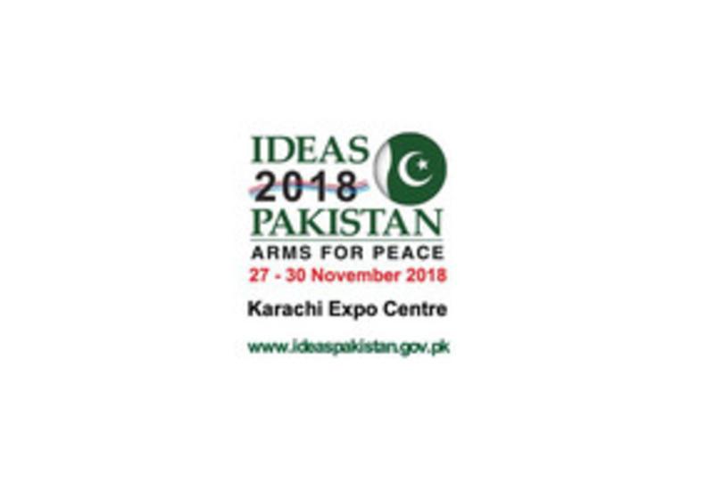 Пакистан пригласил Азербайджан принять участие в международной оборонной выставке
