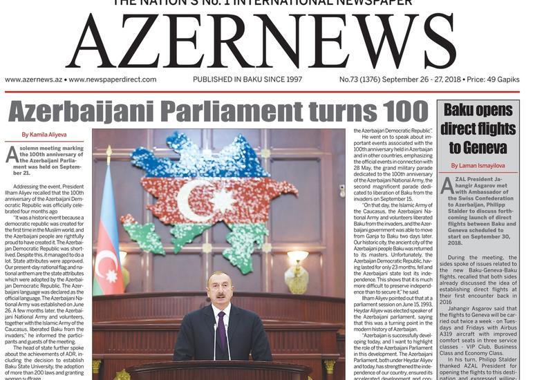 Вышел очередной печатный номер онлайн-газеты Azernews