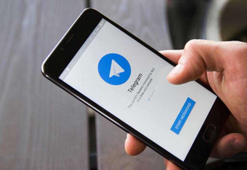 В Telegram обнаружили серьезную уязвимость