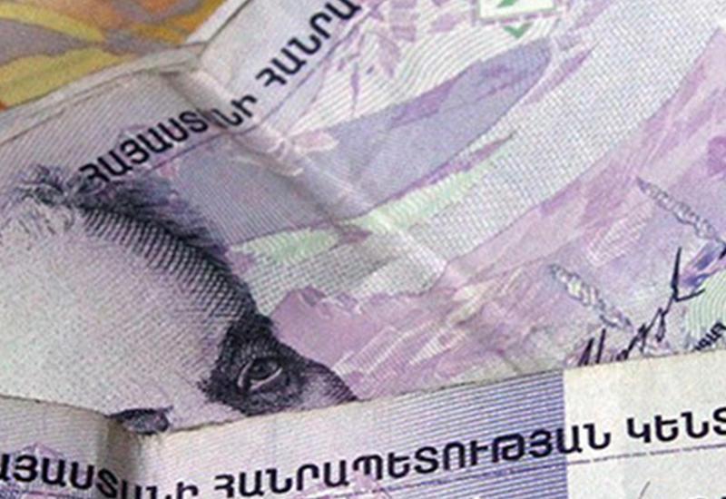 Новый бюджет Армении напугал армян