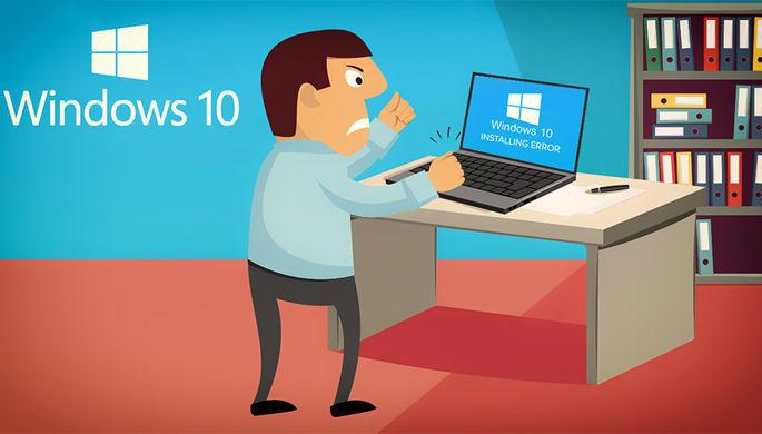 Последнее обновление Windows удаляет личные файлы пользователей