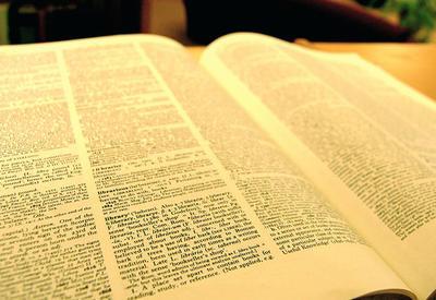 Линча, Тарантино и Кубрика увековечили в Оксфордском словаре