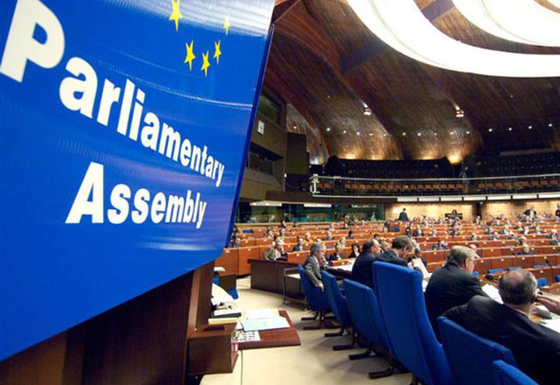 В ПАСЕ отказались от армянских поправок