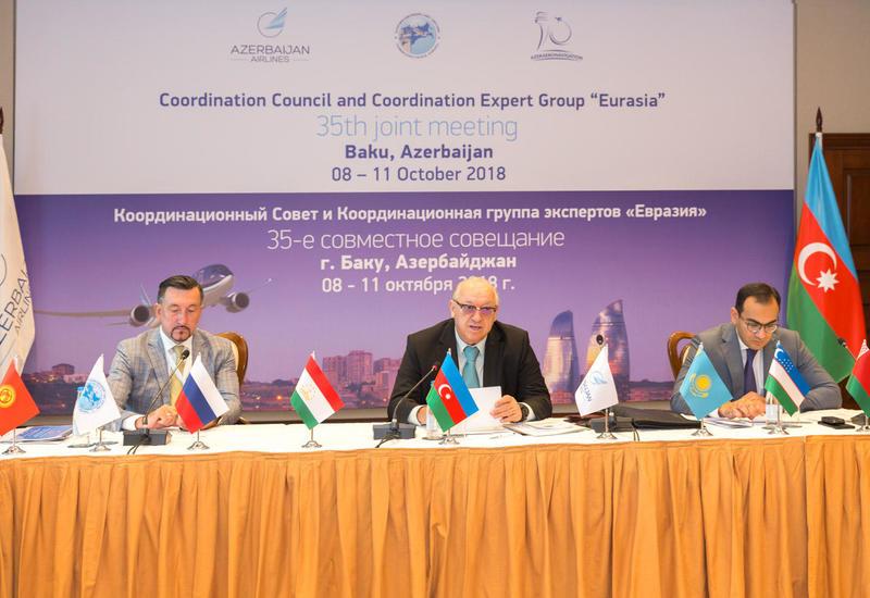 В Баку состоялось совещание Координационного cовета «Евразия»