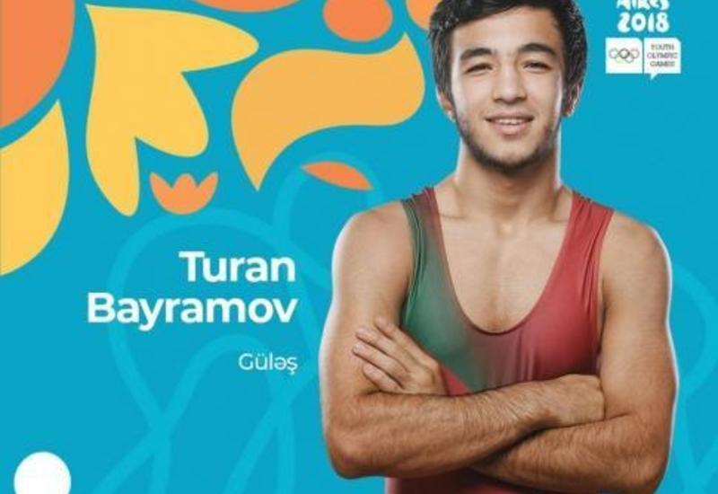 Азербайджанский борец завоевал золотую медаль Юношеской Олимпиады