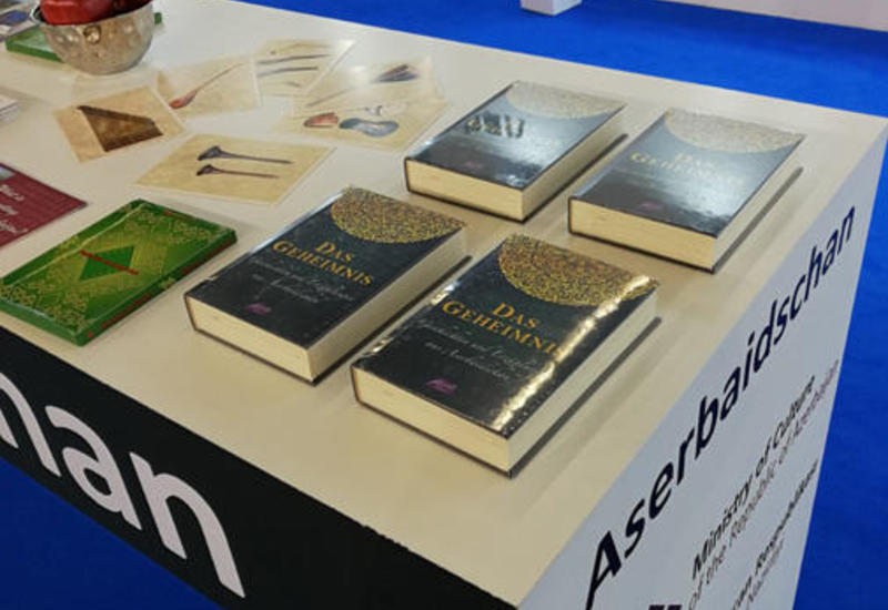 Азербайджанская литература представлена на Франкфуртской выставке
