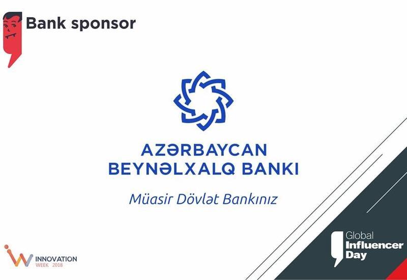 """Межбанк Азербайджана окажет поддержку в проведении """"Global Influencer Day"""""""